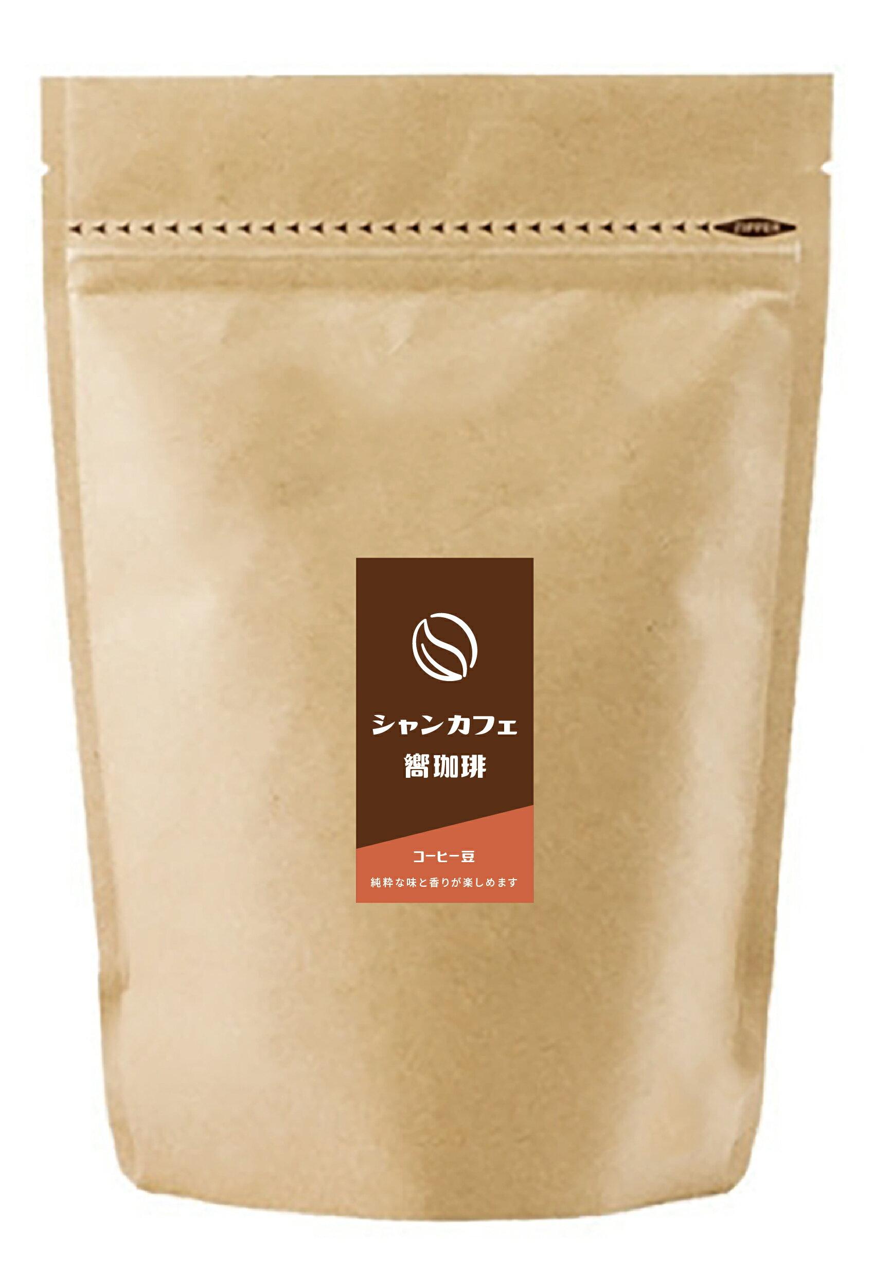 ☆衣索比亞 耶加雪菲 沃卡合作社 水洗 半磅☆嚮咖啡莊園豆