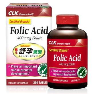 專品藥局 CLK健生 舒孕葉酸 250粒 (使用Orgen-FA,美國原裝進口)【2007162】