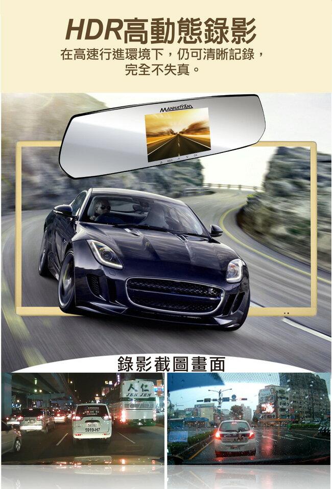 曼哈頓 RS10D旗艦版 SONY雙鏡頭 GPS測速 行車記錄器-贈16G+胎外式胎壓