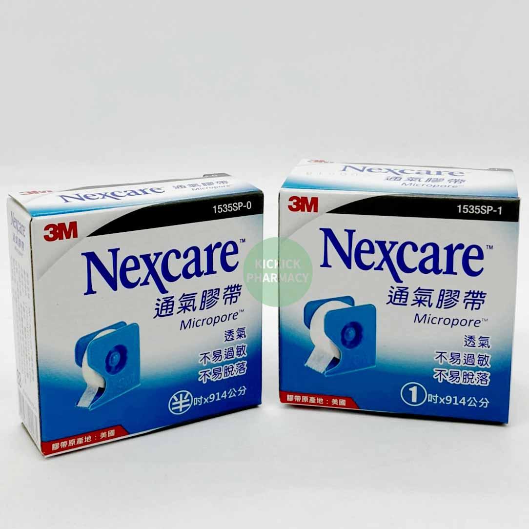 3M Nexcare 通氣膠帶 半吋 白色 (1卷+1切台裝)單入(半吋X914CM)909281