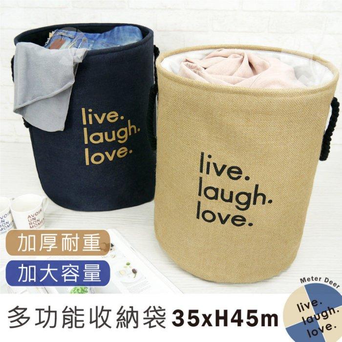 置物籃棉麻收納桶袋洗衣籃 高品質雙層加厚大容量防水耐重可折疊 外銷歐美簡約時尚質感風格玩具衣物整理分類桶收納袋