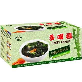 《小瓢蟲生機坊》川田佳 - 多喝湯 竹鹽海帶芽湯12入/盒 沖泡類 湯