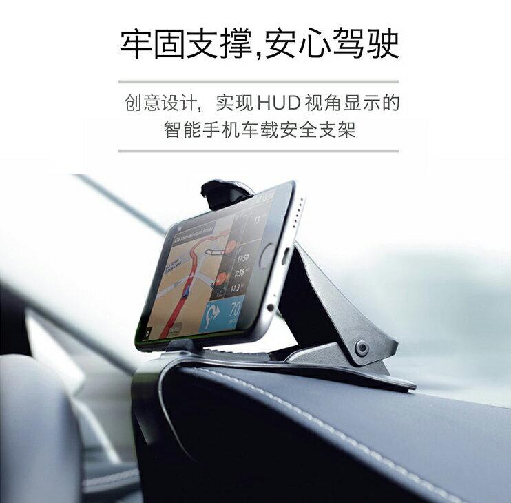 【手機周邊大平台】現貨-儀錶板手機支架 支援6.5吋手機 超方便 行車更安全 手機更穩固 安裝簡單 操作方便
