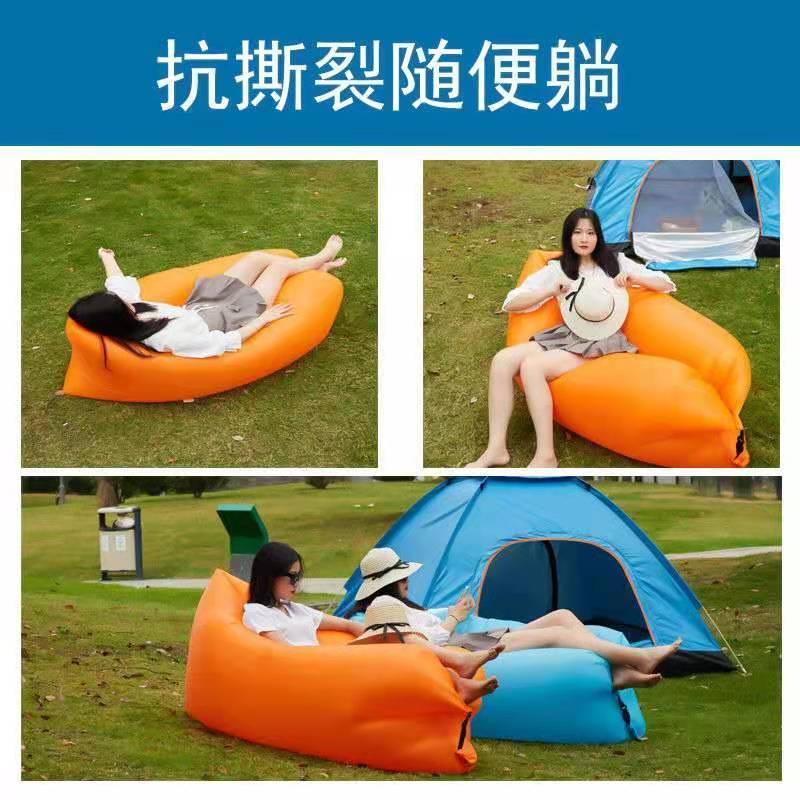 網紅戶外空氣沙發懶人免打氣野營午休躺椅便攜式折疊床墊