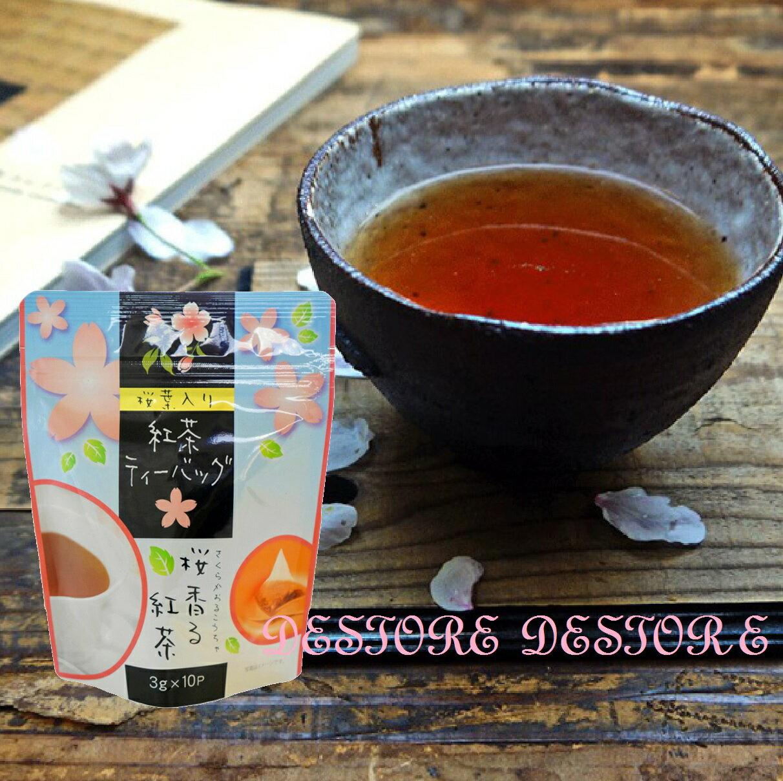 有樂町 櫻花綠茶/櫻花紅茶 日本 期間限定 ?葉入? 煎茶 ?????? ?香??茶 ????