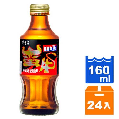 保力達 蠻牛 維他命B飲料-持續旺盛精神 160ml (24入)/箱