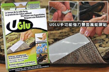 UGLU多功能強力雙面萬能膠