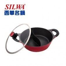 西華 鴻運鑄造鴛鴦火鍋 30cm (紅色) 原價$2980 特價$1980