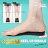 BONJOUR日本進口☆SLARIS低反發2cm內增高記憶鞋墊J.【ZE395-092】I. 0
