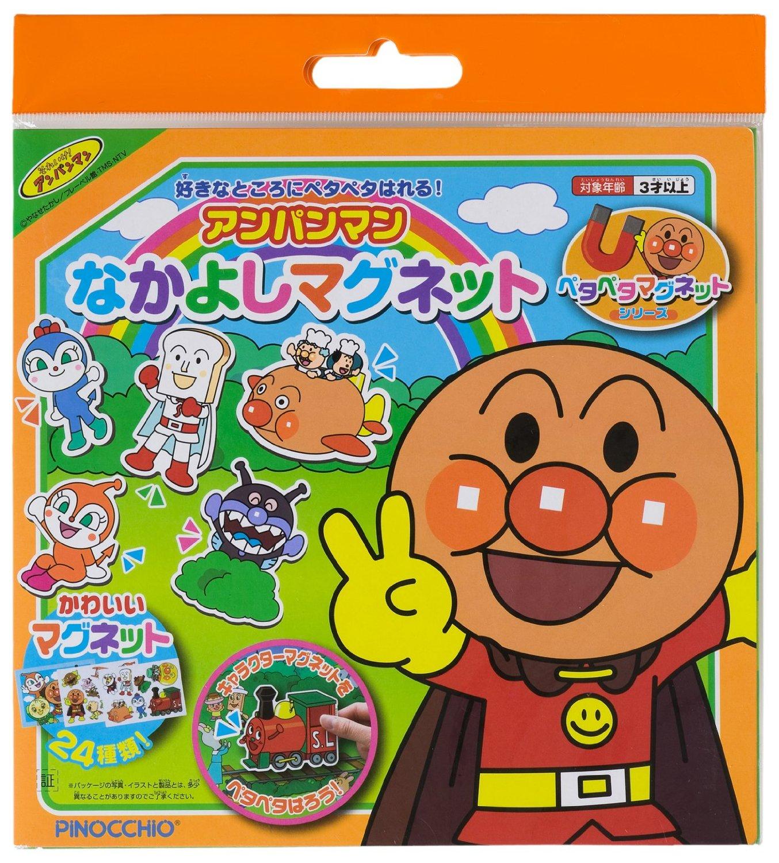 **雙子俏媽咪親子館** [日本] 麵包超人 Anpanman 好朋友篇 磁鐵書 遊戲書 知育玩具