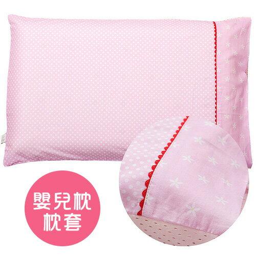 ClevaMama ClevaFoam® 護頭型嬰兒枕-專用枕套(粉色點點)【不含枕芯】【悅兒園婦幼生活館】