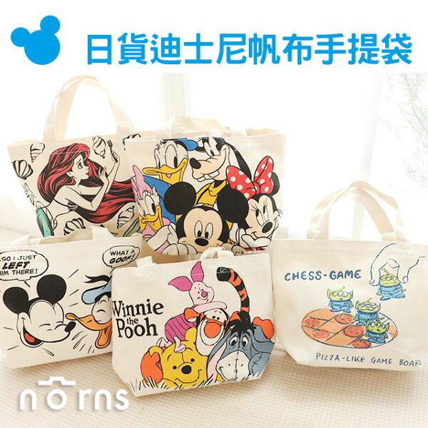 NORNS【日貨迪士尼帆布手提袋】包包便當袋小美人魚三眼怪米奇米妮小熊維尼卡通