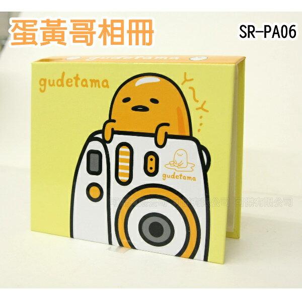 可傑 拍立得相本 三麗鷗 蛋黃哥 SR-PA06 相冊 可放40張底片 適 mini 25 8 7s 50s 90 1 名片本