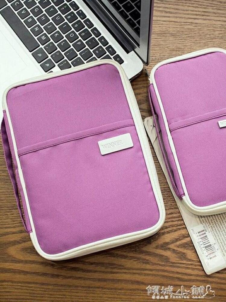 斜背護照包 出國旅行護照包證件包多功能證件袋護照夾防水收納包機票夾保護套 傾城小鋪 母親節禮物