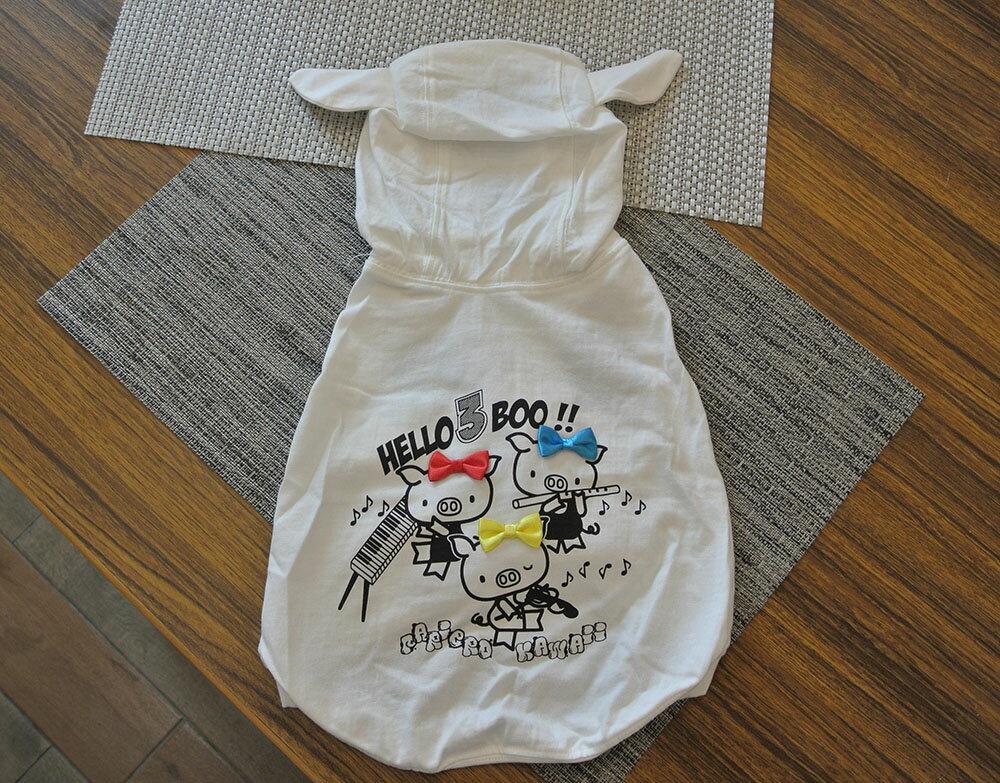 【LOHAS BULL】大特價 日本原裝進口 三隻小豬 白色 尺寸 FXL 狗狗衣服 犬用衣服