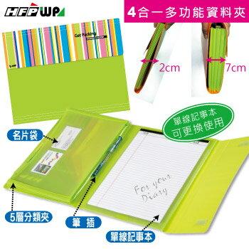 HFPWP 4合1多 風琴夾 筆記本GP7000~G~10 師 10入   箱
