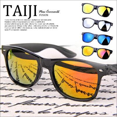 造型太陽眼鏡【NX27】街頭風格‧時尚水銀系列造型太陽眼鏡‧四色‧潮流/鏡面/雷朋