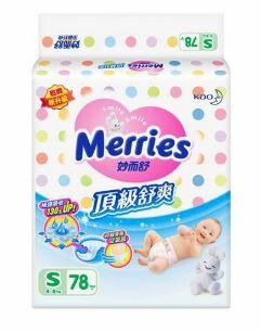 【妙而舒】頂級舒爽紙尿褲S 78片x1包/免運