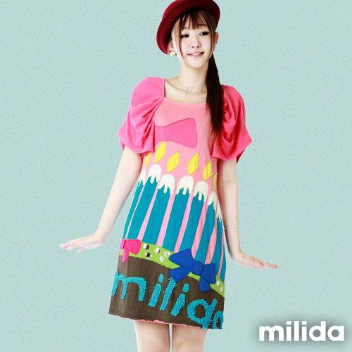【Milida,全店七折免運】甜美公主袖超顯瘦洋裝 0