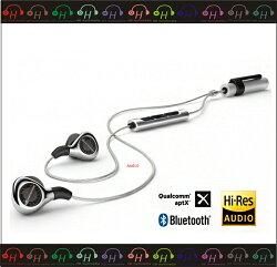 弘達影音多媒體 德國拜耳動力Beyerdynamic-Xelento Wireless旗艦入耳式藍牙耳機