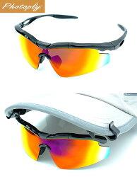 又敗家@台灣品牌Photoply可帽掛掀蓋換鏡片多功能運動太陽眼鏡(4-in-1四合一,含四種鏡片,IR抗紅外線/抗藍光/夜視/POL寶麗萊偏光)台灣製造多用途眼鏡萬用眼鏡多功能眼鏡抗藍光眼鏡防藍光眼鏡太陽運動眼鏡,有效吸收IR紅外光UV紫外光UV紫外線和藍光適長時間螢幕工作者辦公室OL程式設計師IE工程師快遞貨運司機計程車司機衝浪沙灘排球騎腳踏車單車自行車公路車登山車露營健行國內外旅遊