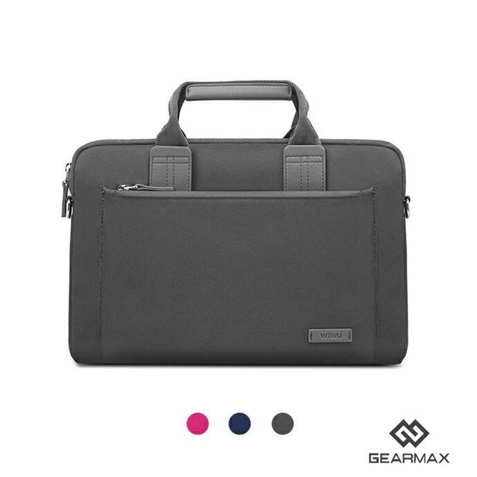 dido shop Gearmax 15.4吋 雅典娜系列 手提筆電包 電腦包 (CL194)【預購】