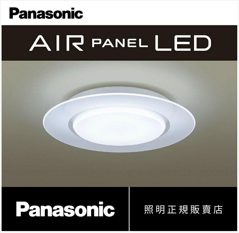 好商量~ 2018新款 Panasonic 國際牌 HH-LAZ5046209 49.5W LED 遙控 吸頂燈 單層導光板