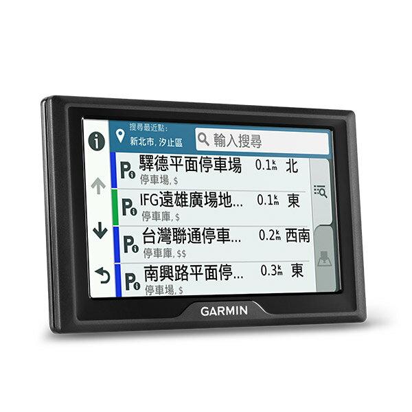 GARMIN Drive 51 玩樂達人機 GPS 衛星導航機 3