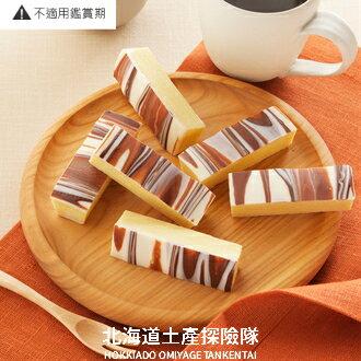 「日本直送美食」[柳月] 三方六年輪蛋糕 (原味/迷你版 5條) ~ 北海道土產探險隊~