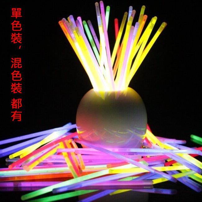 螢光棒 (200*5mm)七桶免運 手環 發光棒 閃光棒 單色 混色 演唱會 露營 晚會 夜遊 排字【塔克】