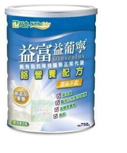 益富益葡寧鉻營養配方原味750g瓶◆德瑞健康家◆