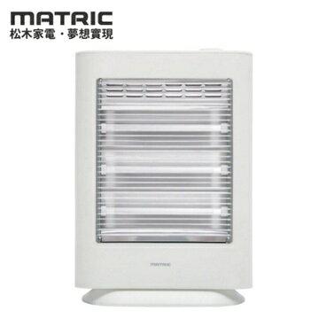 日本松木 MATRIC 保濕美膚紅外線電暖器 MG-CH0905Q