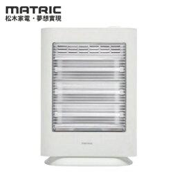 MATRIC松木家電保濕美膚紅外線電暖器MG-CH0905Q
