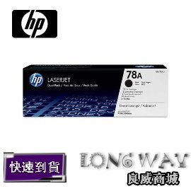 HP CE278A 原廠黑色碳粉匣 ( 適用HP LaserJet P1566/P1606/M1536dnf)