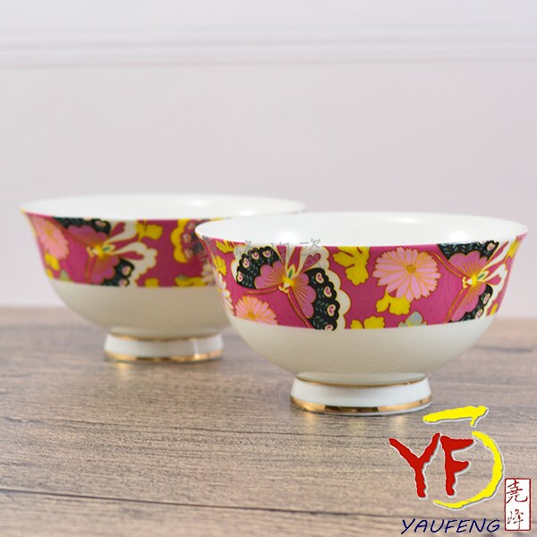 ★堯峰陶瓷★餐桌系列 骨瓷金邊高腳碗 桃紅色 蝴蝶