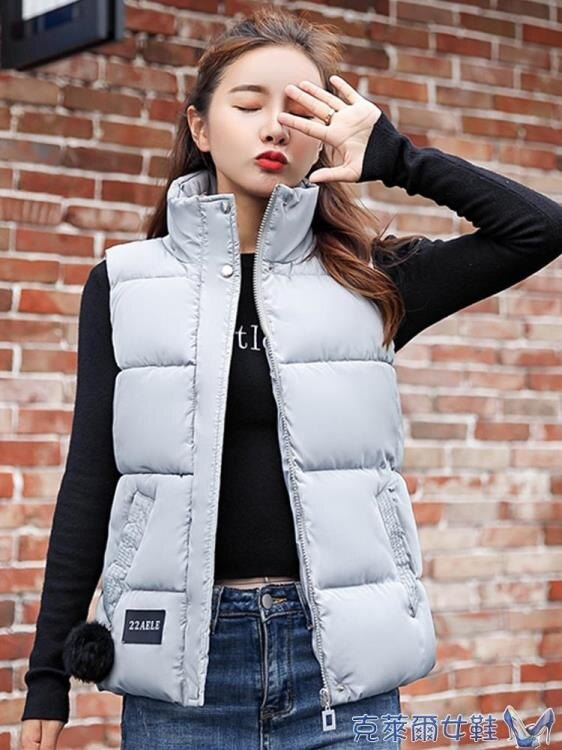 新年鉅惠 馬甲外套 典趣秋冬季新款韓版修身羽絨棉馬甲女短款加厚立領棉背心外套