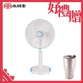 《買就送》尚朋堂18吋立地電風扇SF-1808【加贈酷冰杯】【三井3C】