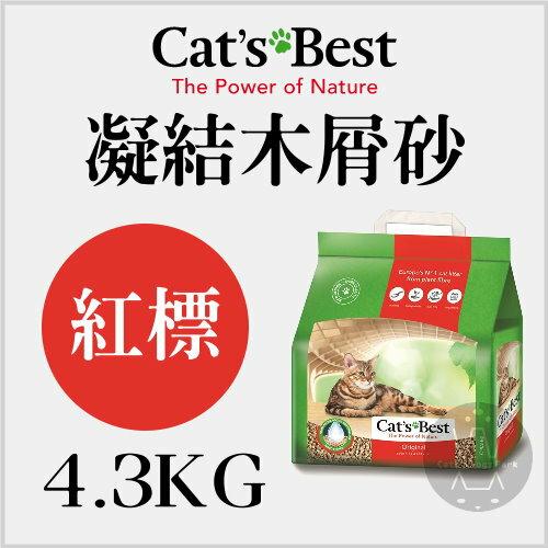 CAT'S BEST 凱優[紅標凝結木屑砂,4.3kg](單包) - 限時優惠好康折扣