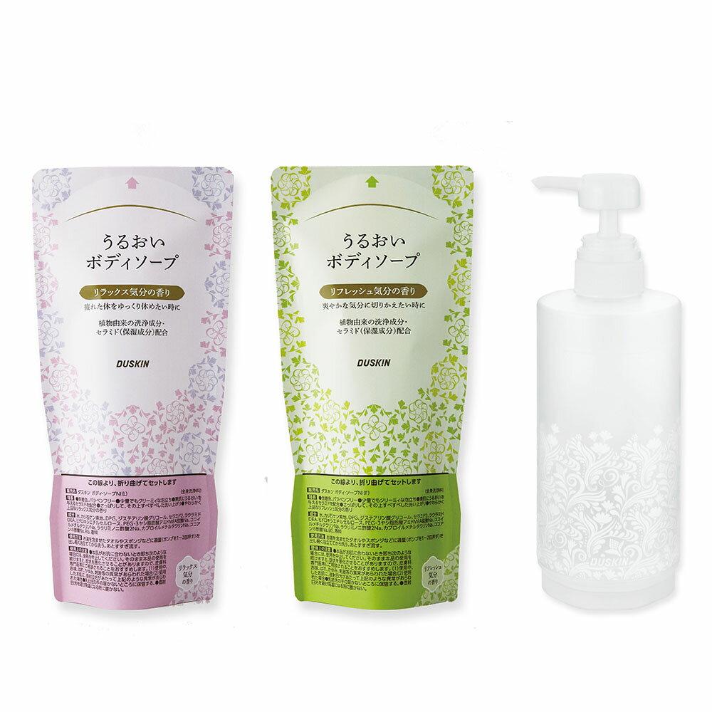 DUSKIN 保濕沐浴乳組 / 專用瓶*1+補充包*1 / 香味任選 / 泡沫細緻好沖洗 1