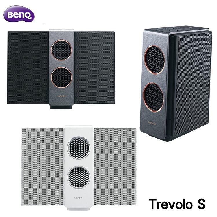 志達電子 treVolo(S) 行動雙翼 靜電薄膜技術 BenQ 靜電藍牙喇叭 支援立體聲雙連模式