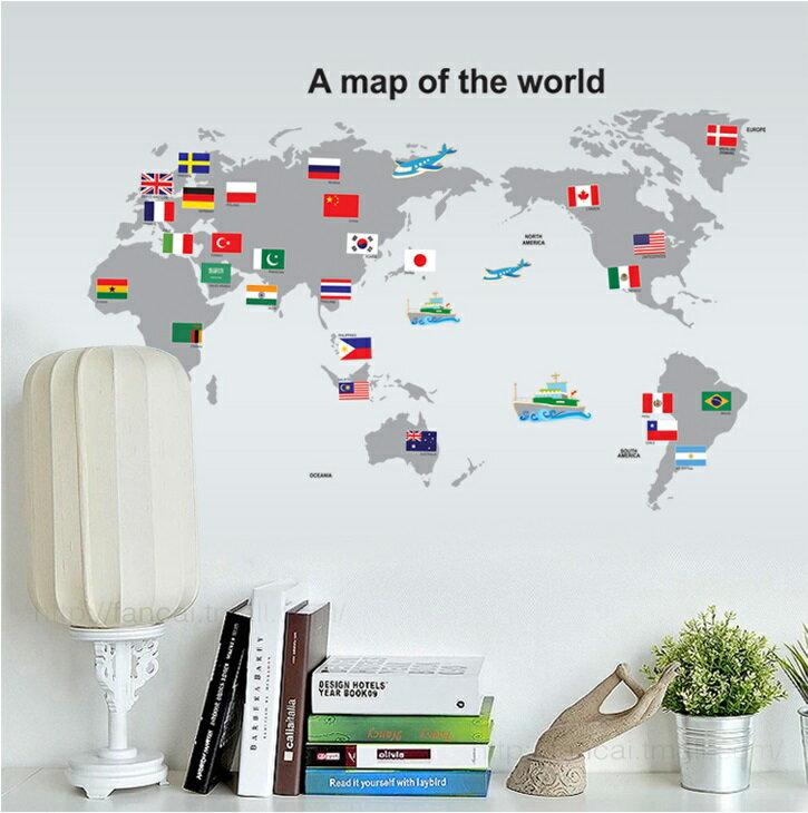 【壁貼王國】 地圖系列 無痕壁貼《國旗世界地圖 - AY7191》