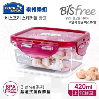 【樂扣樂扣】Bisfree系列晶透抗菌保鮮盒/正方形420ML