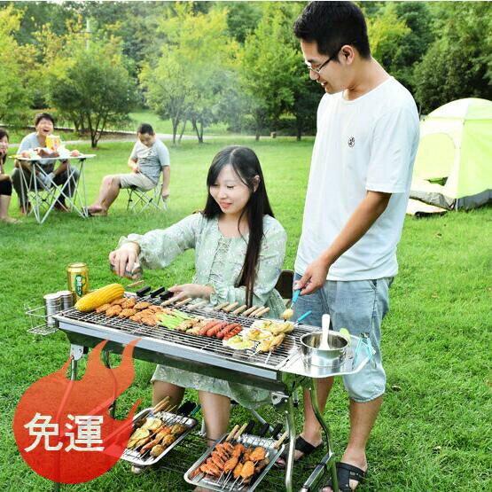 【快速出貨】烤爐架 燒烤架戶外烤肉爐子烤爐烤架碳家用木炭燒烤爐野外工具碳子 - 七色堇 雙12購物節