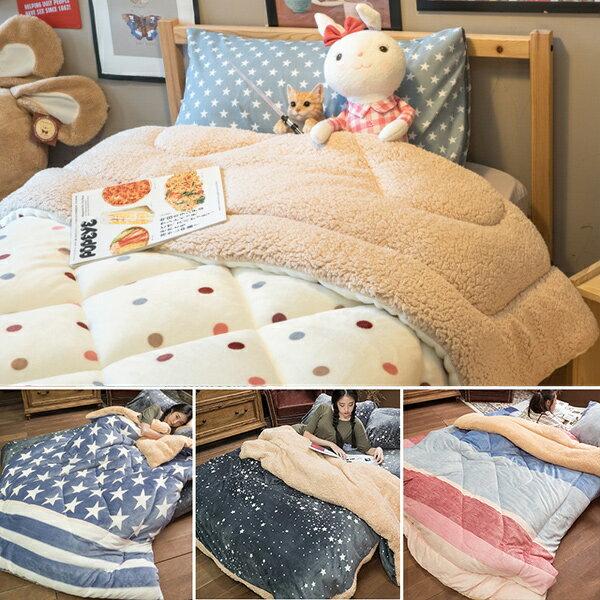 羊羔絨暖被 內有充棉 10款可選 150cmX195cm (正負5cm) 冬季暖被 台灣製 棉床本舖