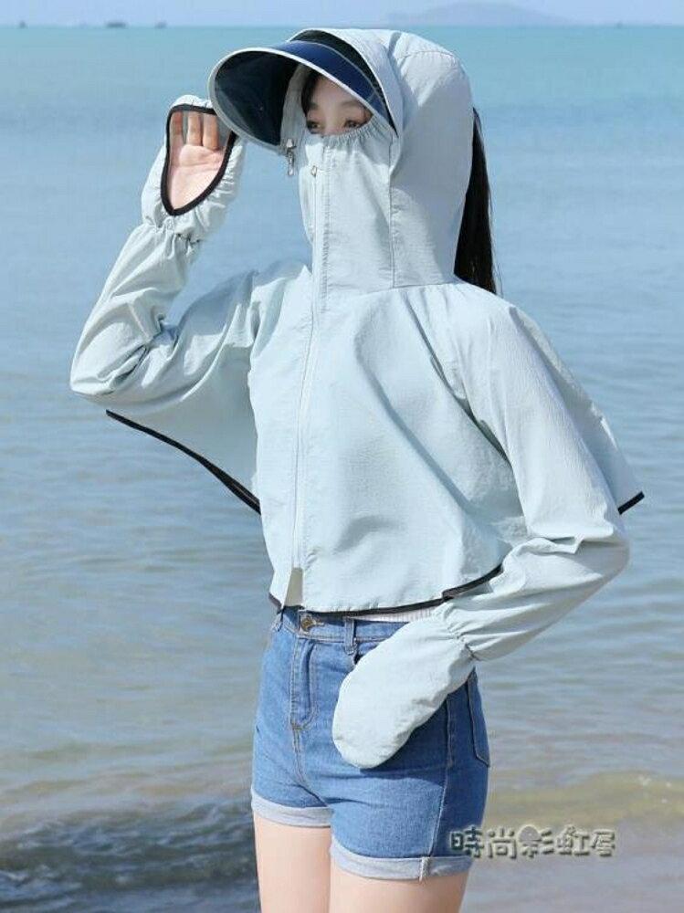 淺奈莎防曬衣女短款2019夏季新款防紫外線沙灘薄款外套百搭防曬服「時尚彩虹屋」