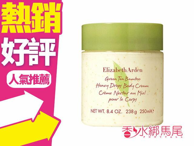 Elizabeth Arden 雅頓 綠茶竹子 香水蜜滴 舒體霜 250ml ?香水綁馬尾?
