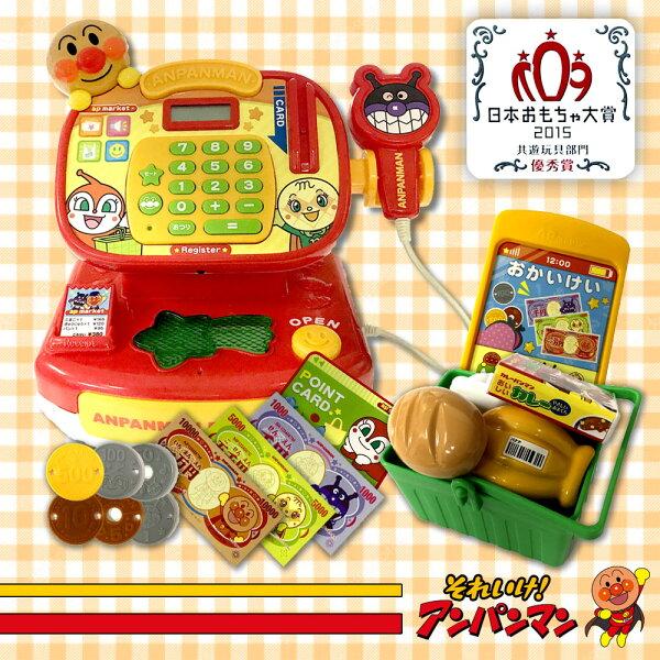 Anpanman麵包超人收銀機大台兒童玩具過家家辦家家玩具結帳日本進口正版793431