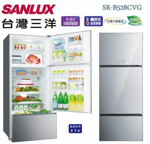 【佳麗寶】-(台灣三洋SANLUX)528公升無邊框采晶玻璃三門直流變頻冰箱 - SR-B528CVG