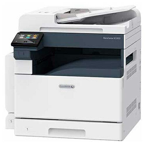 FujiXeroxDCSC2020A3彩色雷射複合機