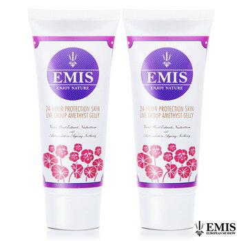 EMIS 活基紫晶凍膜  2入 - 限時優惠好康折扣